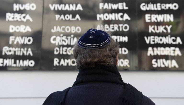Recuerdan a las víctimas del atentado a la AMIA