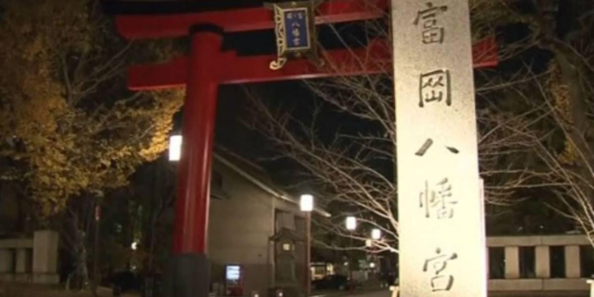 Homem mata irmã com espada samurai em famoso santuário do Japão
