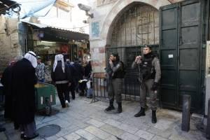 Protestas en Cisjordania