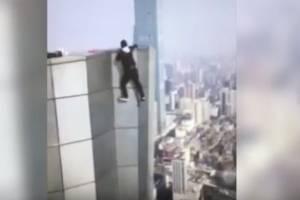 Acróbata chino filmó su propia muerte