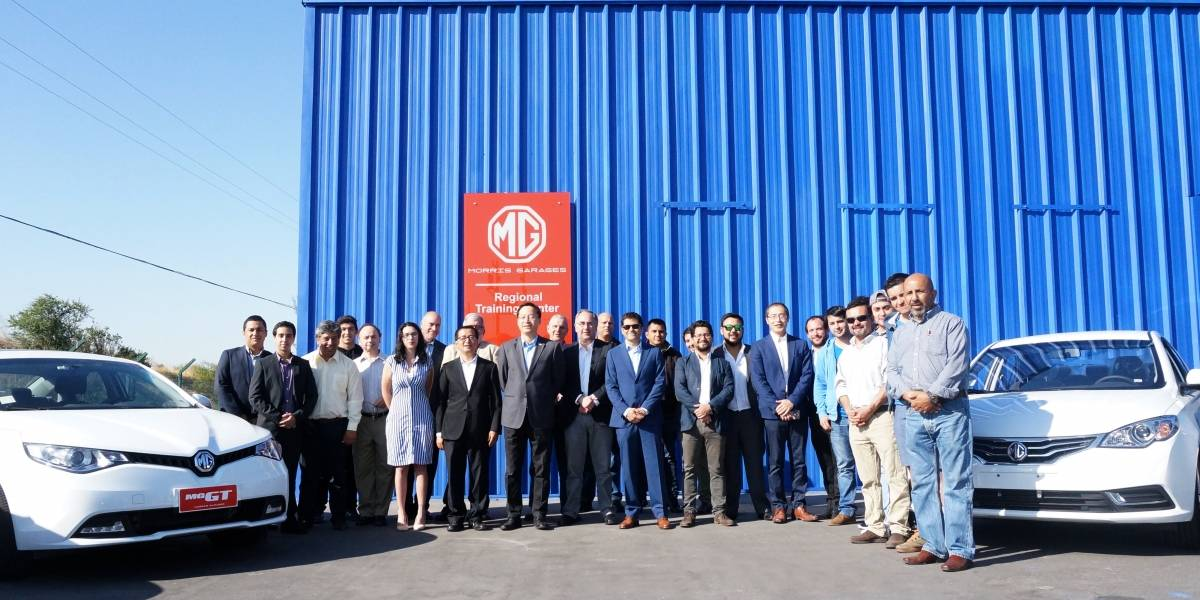 Santiago es la sede del nuevo Centro de Entrenamiento Regional de MG