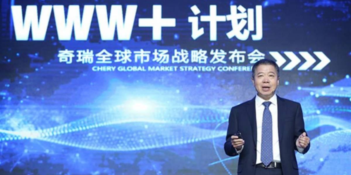 """""""WWW+"""" es la nueva estrategia global de Chery"""
