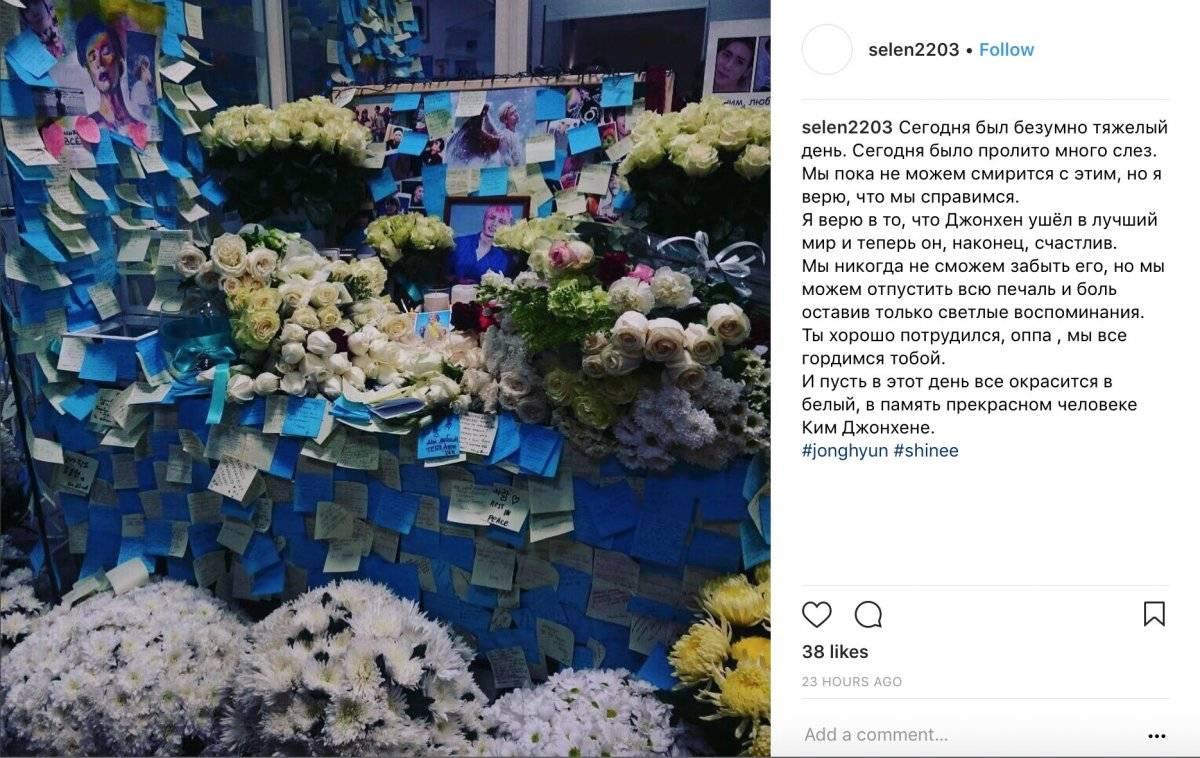 funeral-de-Jonghyun