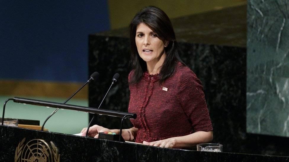 Defiende EU en la ONU reconocimiento de Jerusalén como capital de Israel