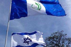 Banderas de Guatemala e Israel