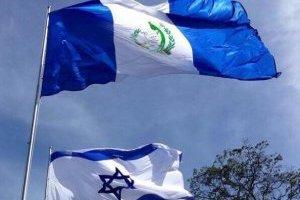 Embajada de Guatemala en Israel