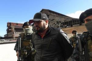presunto narcotraficante Alex Díaz Torres