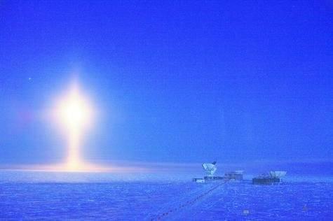 Foco de luz lunar