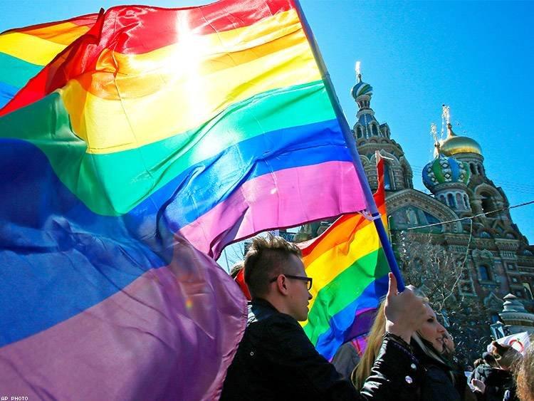 En Rusia sí habrán banderas de arcoíris Cortesía
