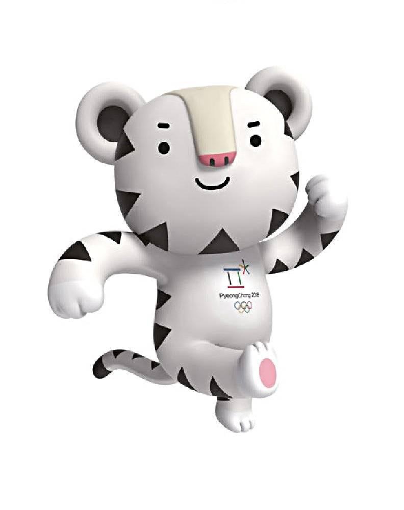 Juegos Olímpicos de Invierno en Corea del Sur
