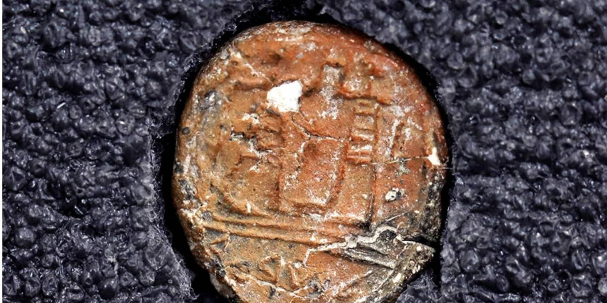 Un reciente hallazgo arqueológico confirma una leyenda bíblica sobre Jerusalén