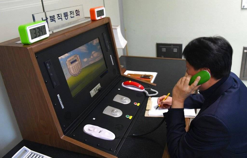linea coreana