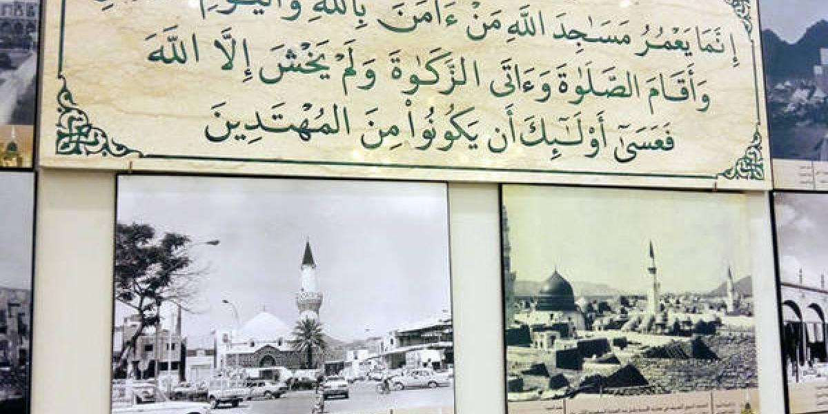 Arábia Saudita inaugura 1º museu sobre vida de Maomé