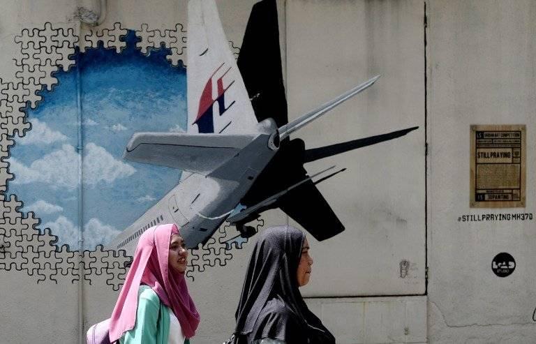 Homenaje a las víctimas del vuelo MH370