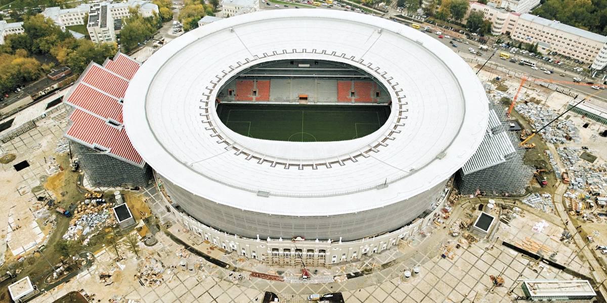 Arena com 'puxadinho' será usada na Copa