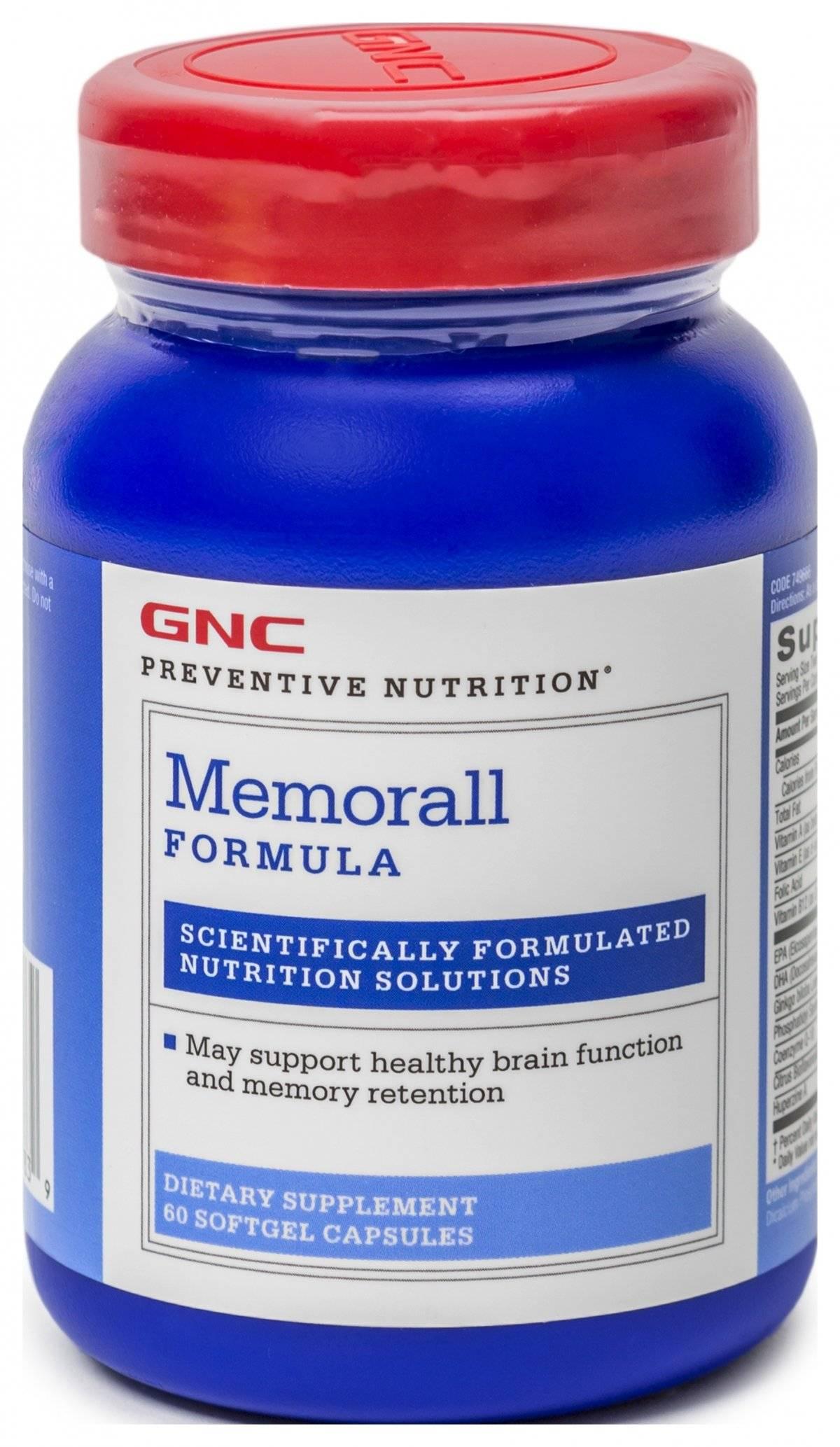 Memorall GNC