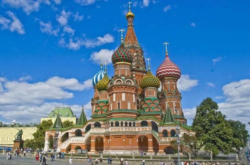 Moscou, na Rússia