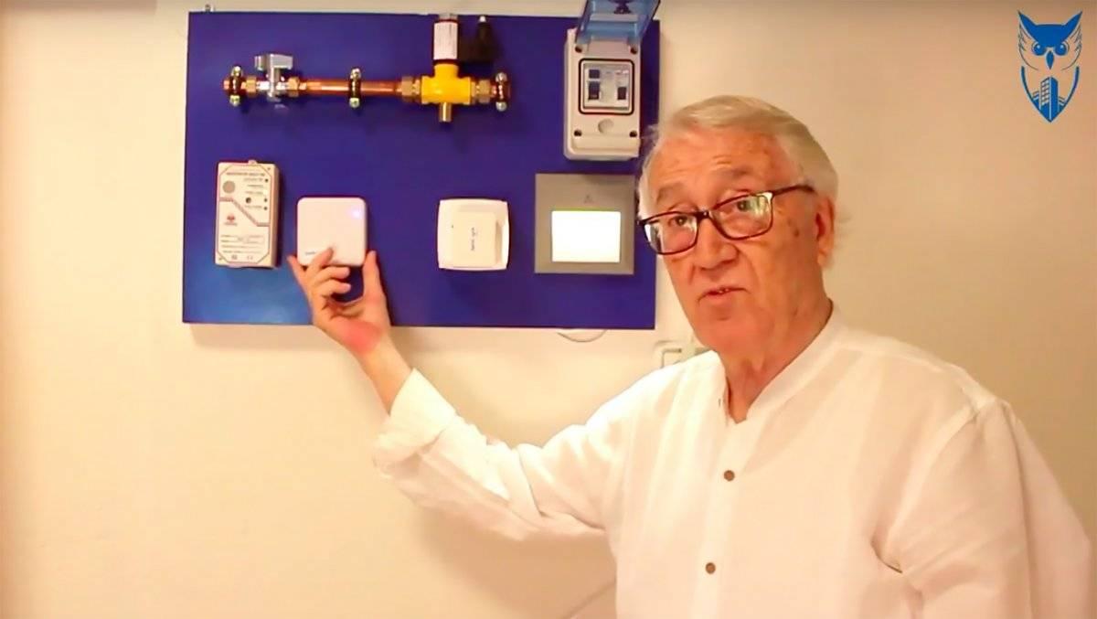 SafeGas es un detector de gas creado para evitar incendios y explosiones producidas por fugas de gas. FOTO. SAFEGAS.