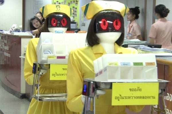 Enfermeras Robot