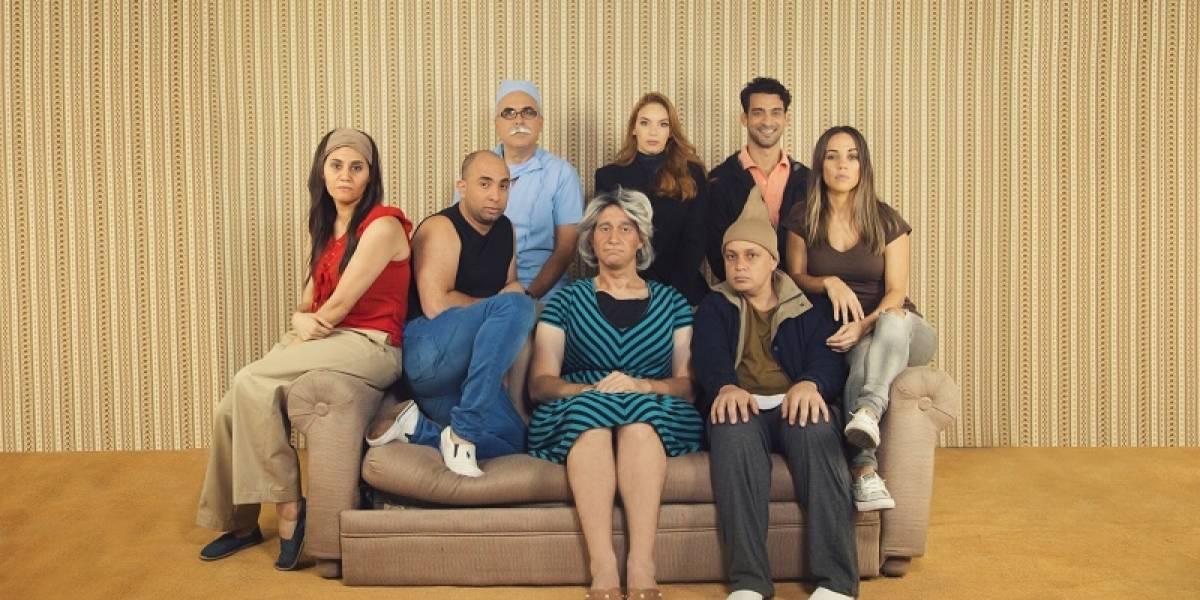 """La obra """"Secretos de Familia"""" será presentada en Bellas Artes"""