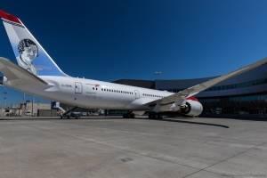 https://www.metroecuador.com.ec/ec/bbc-mundo/2018/01/19/nueva-york-londres-en-5-horas-y-13-minutos-asi-logro-la-aerolinea-de-bajo-costo-norwegian-el-record-del-vuelo-transatlantico-mas-rapido-en-un-avion-convencional.html