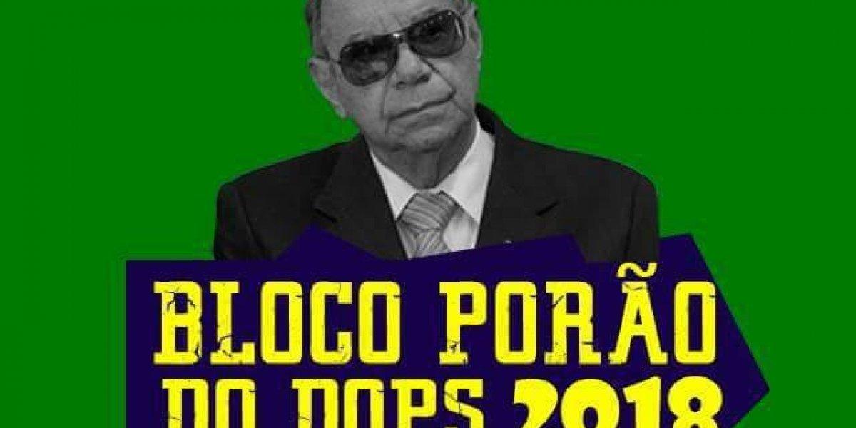 Justiça nega pedido do Ministério Público e libera desfile de 'Porão do DOPS'