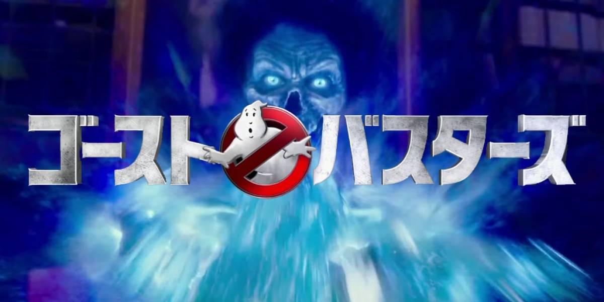 El tráiler japonés de Ghostbusters es el mejor de todos
