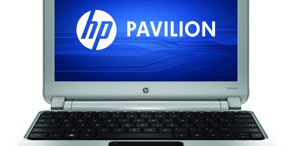 HP no se deshará de su división de computadores