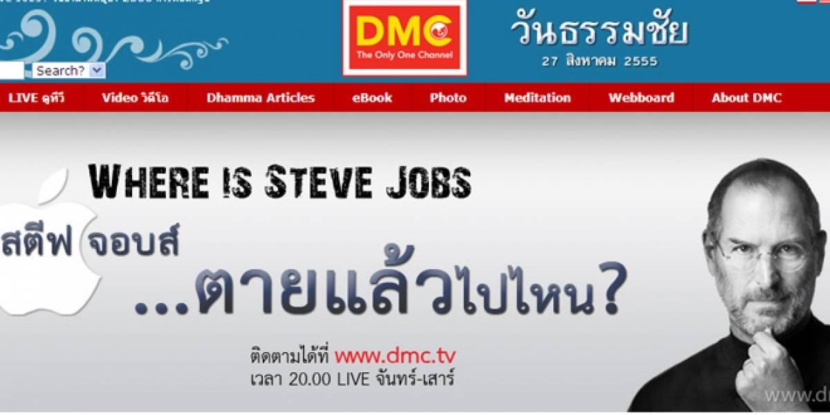 WTF? Steve Jobs reencarnó en un ser divino, según monje tailandés