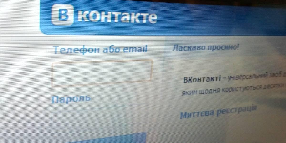 Rusia bloquea el acceso a su principal red social por error