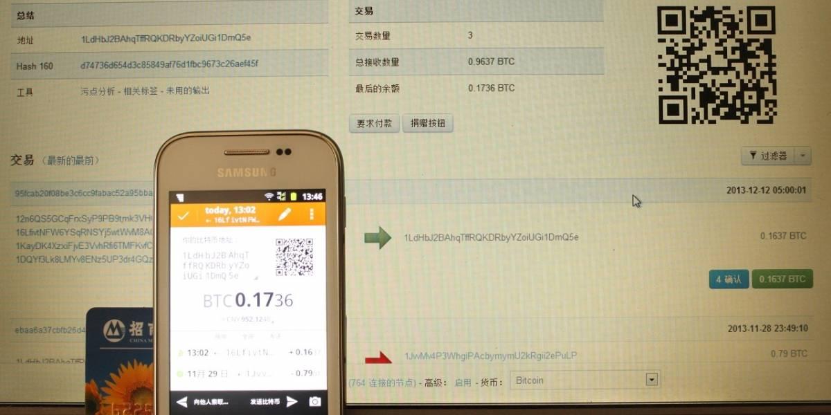 Mayor sitio de comercio electrónico de China prohibirá transacciones en Bitcoin