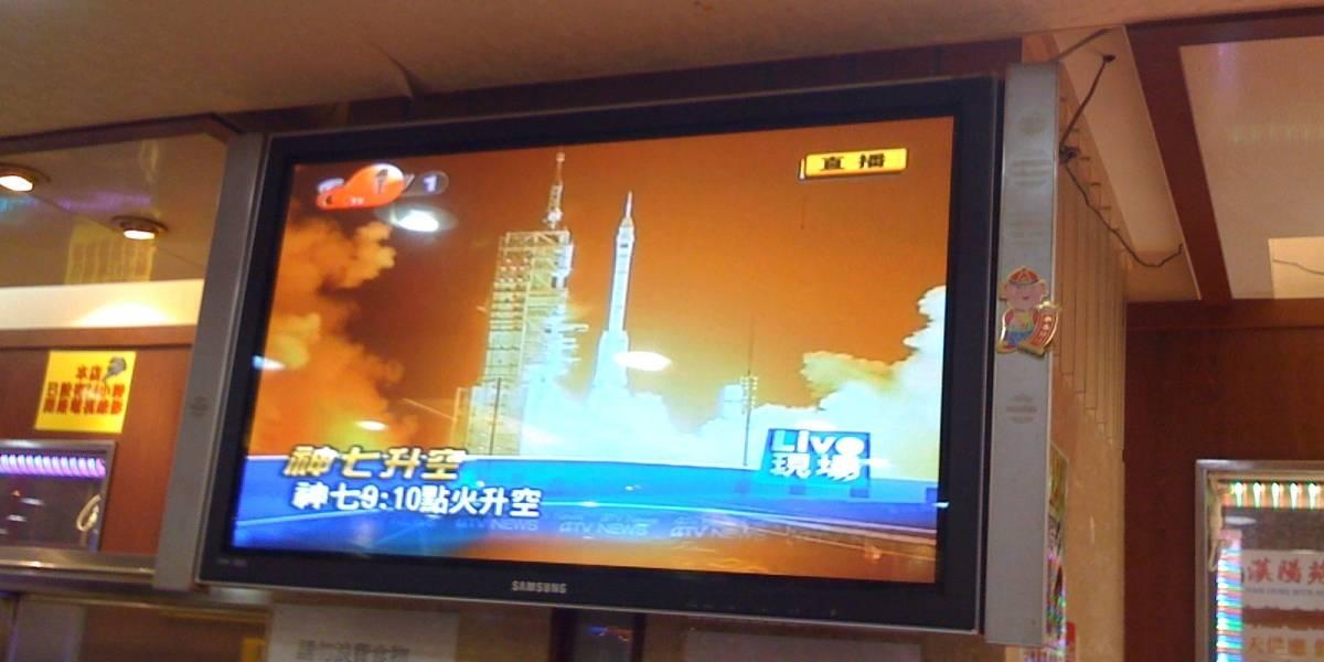 China se perfila a ser la principal competencia para SpaceX