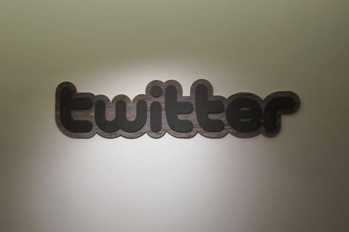 Twitter prueba función para cargar automáticamente vista previa de imágenes compartidas
