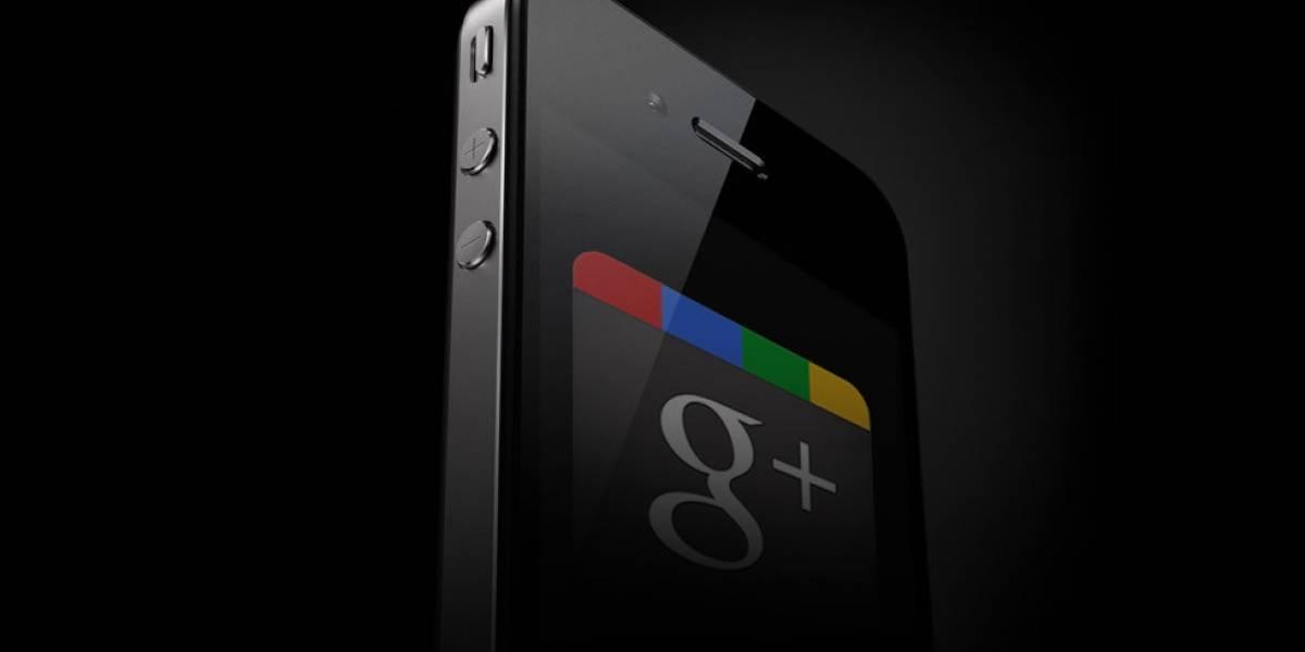 YouTube próximamente te permitirá importar videos desde tu cuenta de Google+