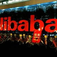 TikTok: Donald Trump bloquearía más compañías chinas como Alibaba