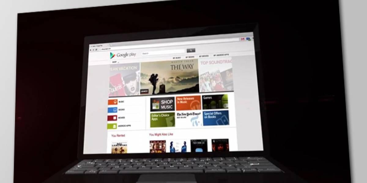 Los franceses podrán alquilar películas en YouTube y Google Play