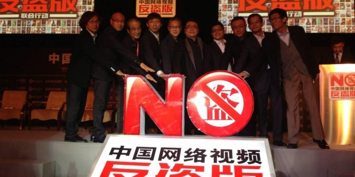 Sitios chinos de videos se asocian a la MPAA para demandar al buscador Baidu