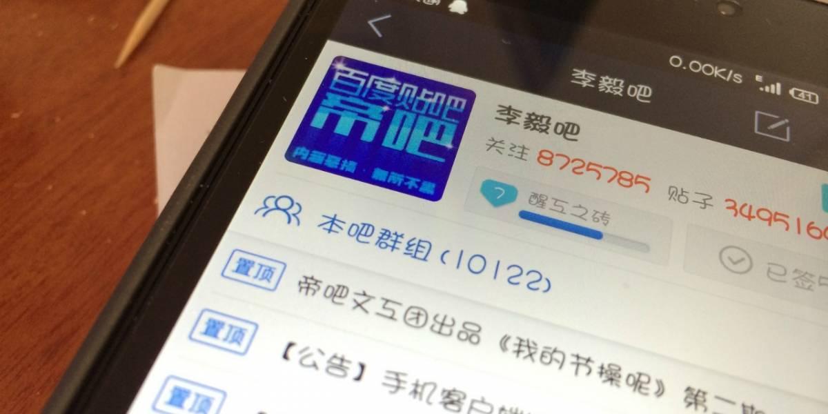 Apple podría almacenar datos de usuarios chinos en servidores de China Telecom