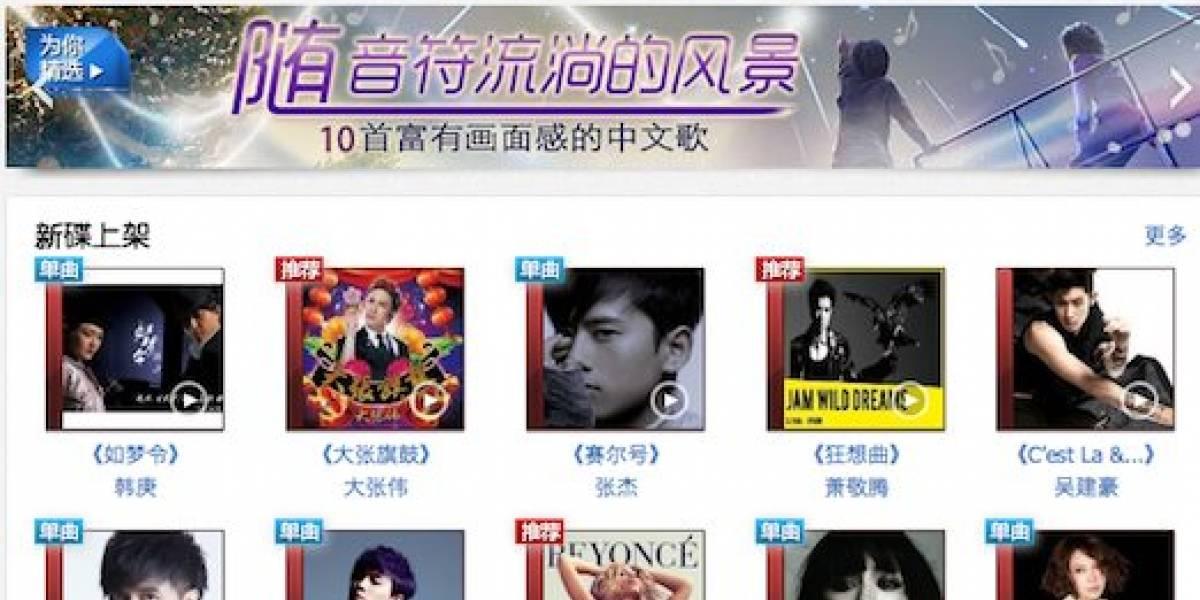 Baidu permitirá bajar música gratis de forma legal en China