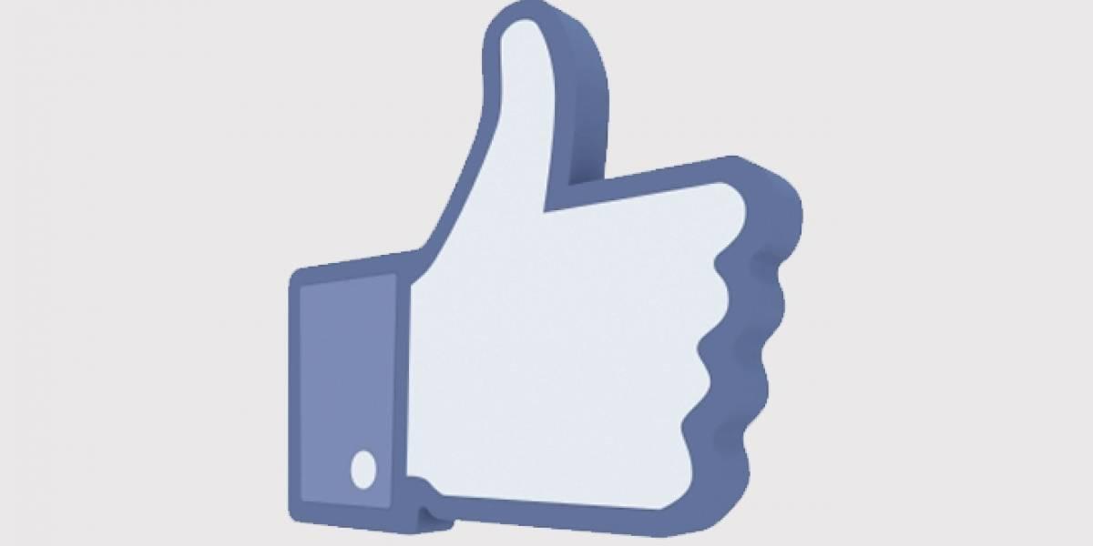 """Facebook estaría probando nuevo botón """"Quiero"""" para productos"""