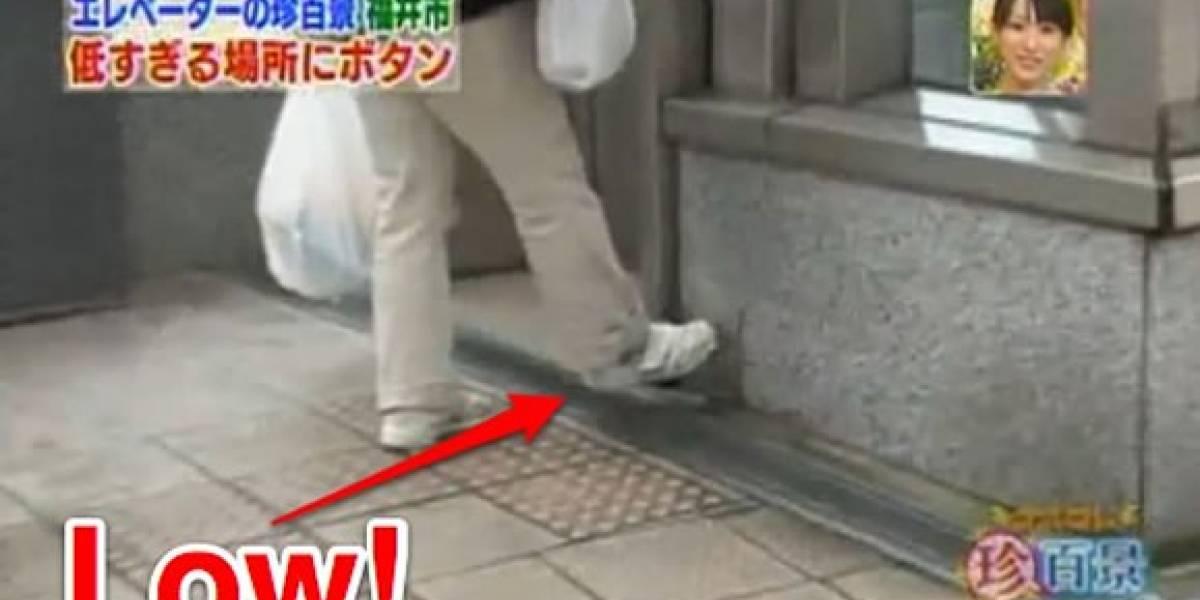 Los japoneses saben dónde hay que poner los botones de los ascensores