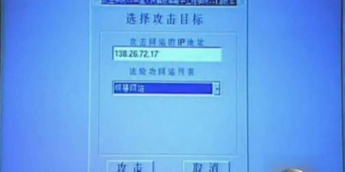 Documental militar chino muestra que sí hackean a Estados Unidos