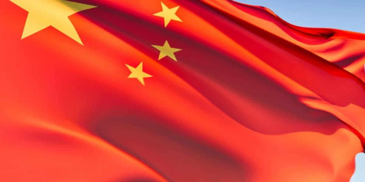 """China dice que las acusaciones de hackeo de Google son """"inaceptables"""""""