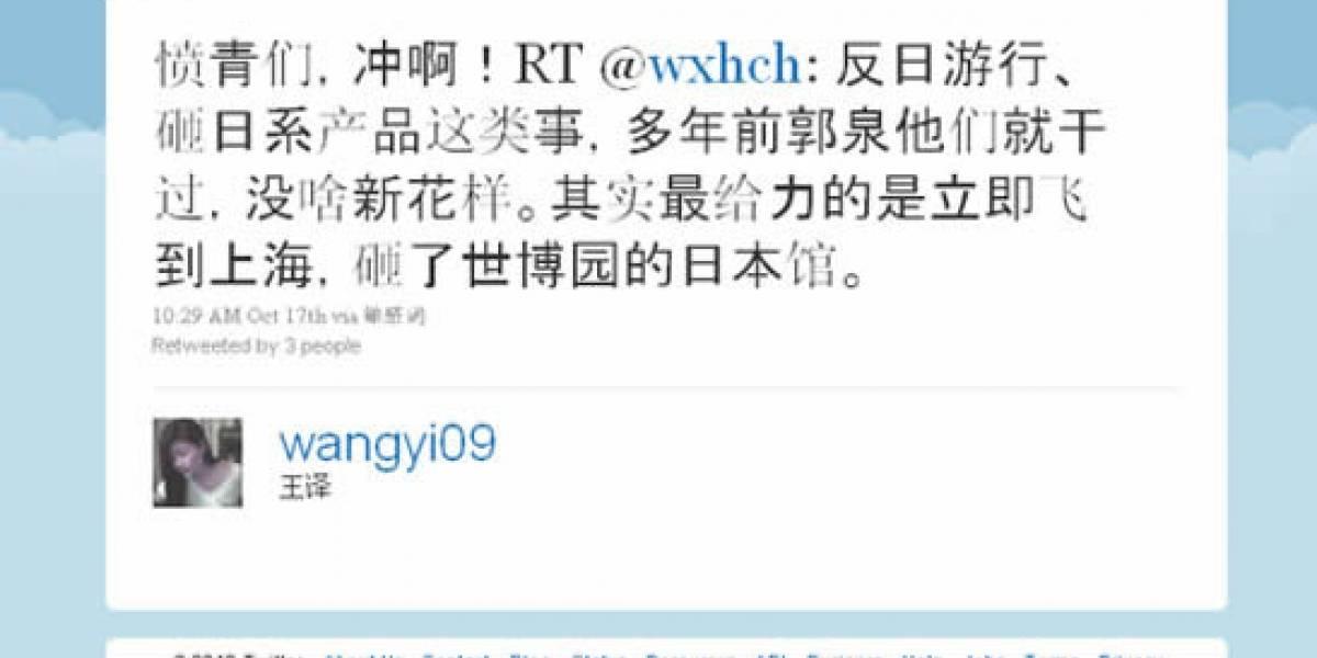 Mujer china es condenada a un año de trabajos forzados por un retuiteo