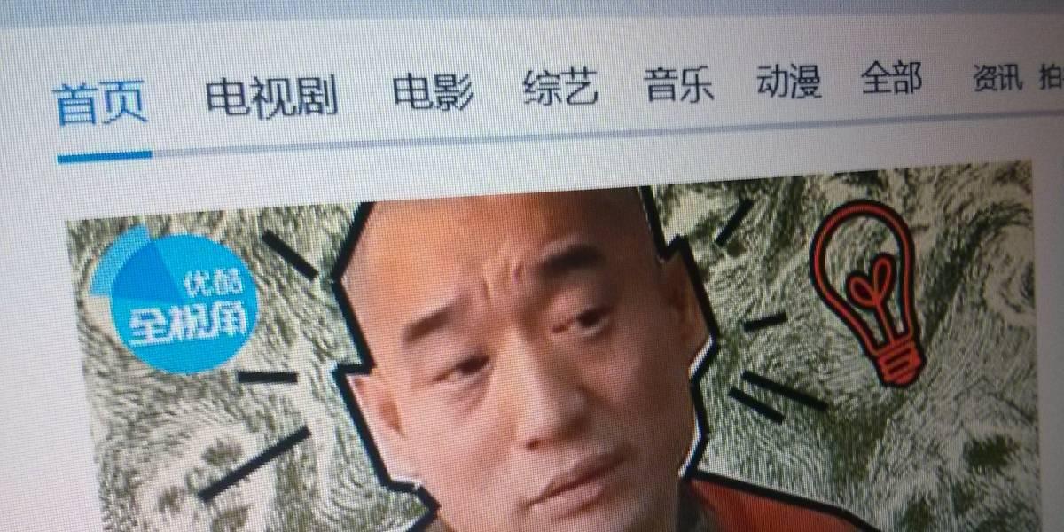 Chinos deberán usar su nombre real para subir videos a Internet