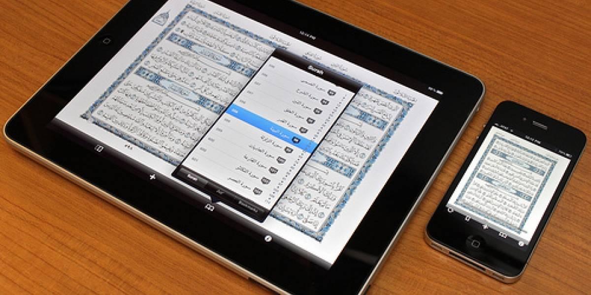 """Irán estrena la """"Wiki-fiqh"""", una enciclopedia sobre la religión islámica"""