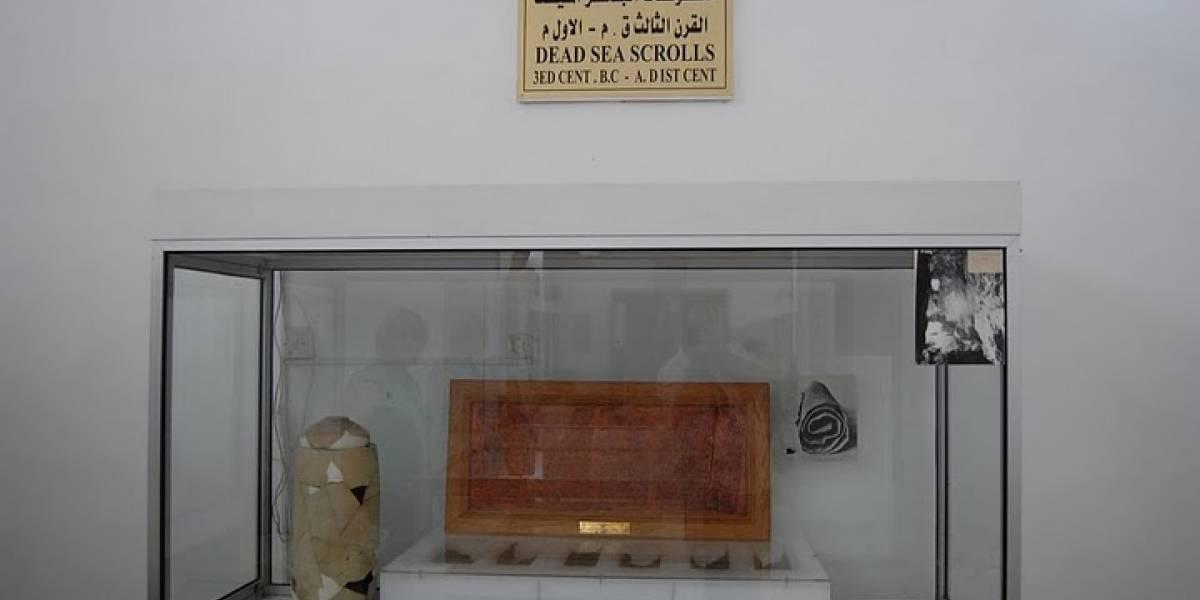 Google acuerda con Israel la publicación de los Manuscritos del Mar Muerto