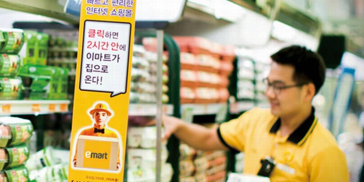 Tienda coreana utiliza códigos QR para aumentar sus ventas en horario de almuerzo