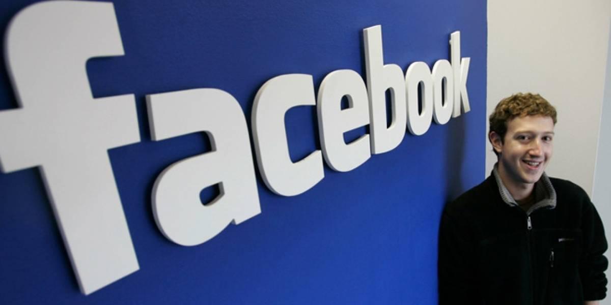 ¿Facebook trabaja en su propio motor de búsqueda?