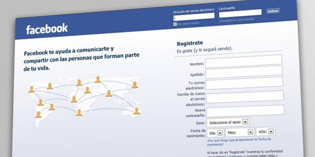 Facebook como una parte más del currículum vítae